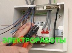 Работы по электрике Киров